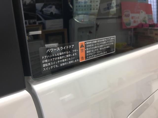 スズキ スペーシア Gリミテッド全方位モニターメモリーナビ装着車 届出済未使用車
