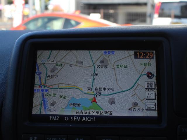 「日産」「GT-R」「クーペ」「愛知県」の中古車4