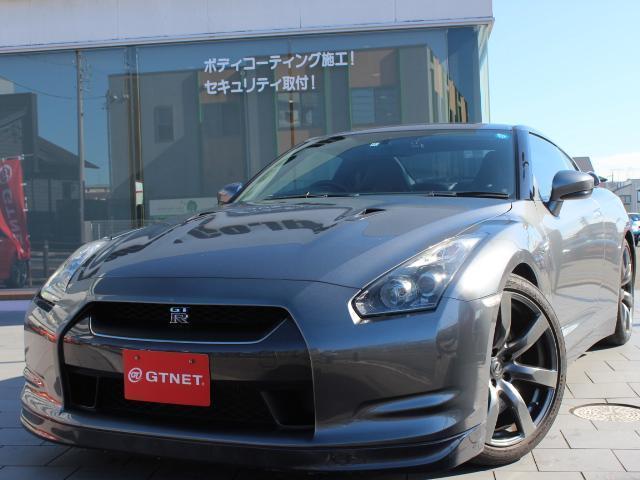 「日産」「GT-R」「クーペ」「愛知県」の中古車20