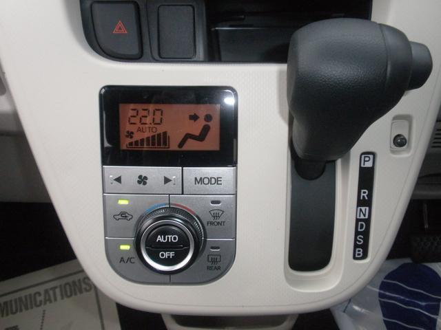「ダイハツ」「ムーヴ」「コンパクトカー」「岐阜県」の中古車19