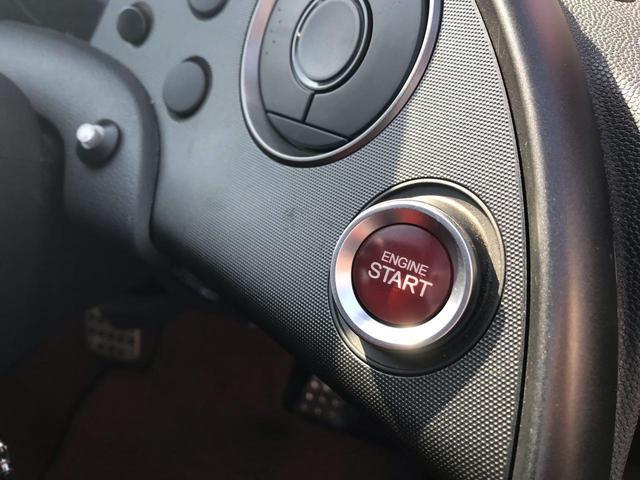 プッシュボタン!!