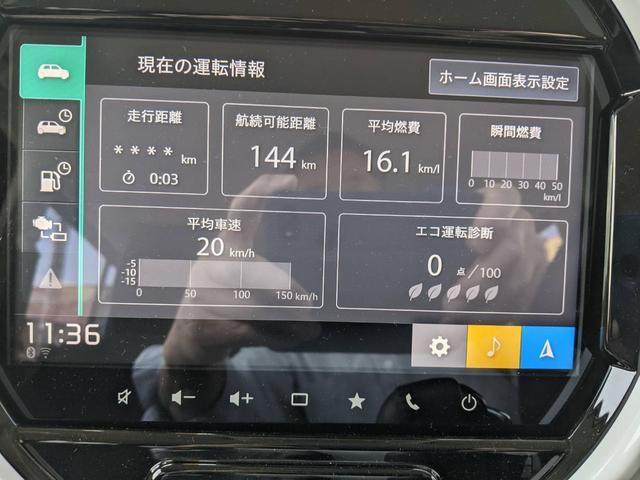 ハイブリッドX ブルー/ホワイトツートン LED ドラレコ 9インチ/純正全方位モニター/純正ナビ/フルセグTV/Bluetooth 衝突被害軽減ブレーキ シートヒーター スマートキー アイドリングストップ 純正AW 走行距離3,000km 禁煙車 修復歴無し(17枚目)