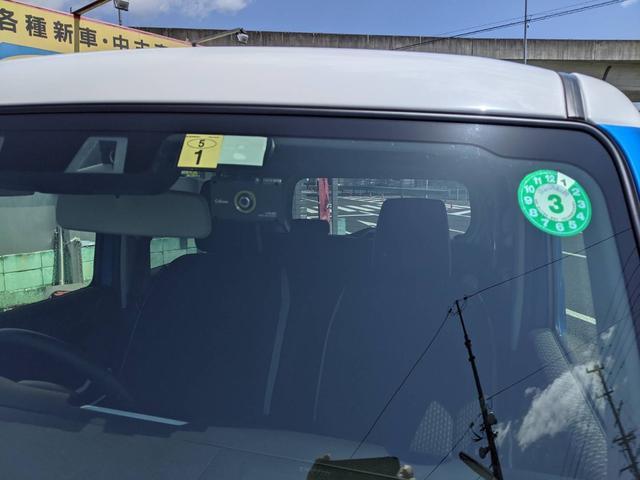 ハイブリッドX ブルー/ホワイトツートン LED ドラレコ 9インチ/純正全方位モニター/純正ナビ/フルセグTV/Bluetooth 衝突被害軽減ブレーキ シートヒーター スマートキー アイドリングストップ 純正AW 走行距離3,000km 禁煙車 修復歴無し(36枚目)