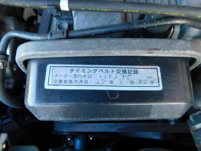 「トヨタ」「マークIIワゴン」「ステーションワゴン」「三重県」の中古車12