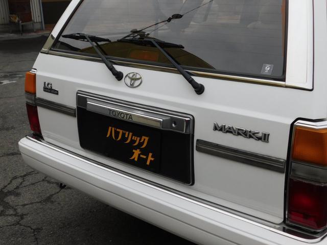 「トヨタ」「マークIIワゴン」「ステーションワゴン」「三重県」の中古車29