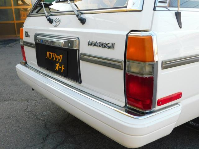 「トヨタ」「マークIIワゴン」「ステーションワゴン」「三重県」の中古車34