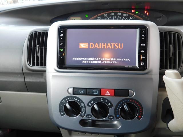 「ダイハツ」「タント」「コンパクトカー」「三重県」の中古車17