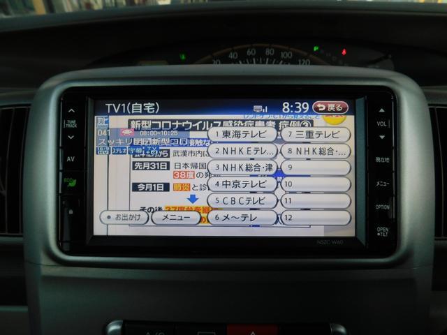 「ダイハツ」「タント」「コンパクトカー」「三重県」の中古車20