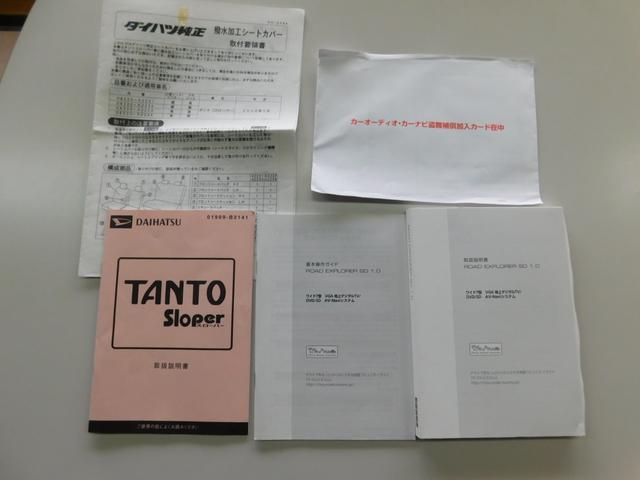 「ダイハツ」「タント」「コンパクトカー」「三重県」の中古車26
