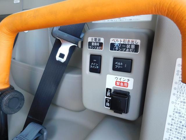 L スローパー 車イス移動車 スマートアシストII 純正SDナビ フルセグTV ステアリングスイッチ バックカメラ バックソナー アイドリングストップ VDC(10枚目)