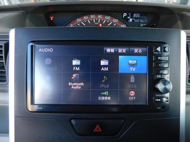 L スローパー 車イス移動車 スマートアシストII 純正SDナビ フルセグTV ステアリングスイッチ バックカメラ バックソナー アイドリングストップ VDC(21枚目)