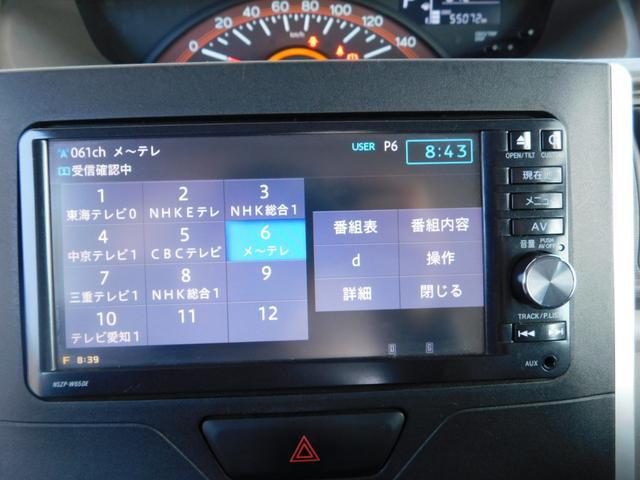L スローパー 車イス移動車 スマートアシストII 純正SDナビ フルセグTV ステアリングスイッチ バックカメラ バックソナー アイドリングストップ VDC(22枚目)
