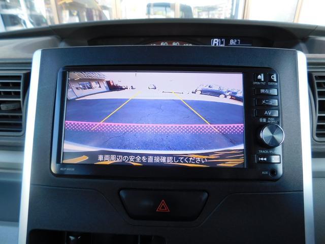 L スローパー 車イス移動車 スマートアシストII 純正SDナビ フルセグTV ステアリングスイッチ バックカメラ バックソナー アイドリングストップ VDC(23枚目)