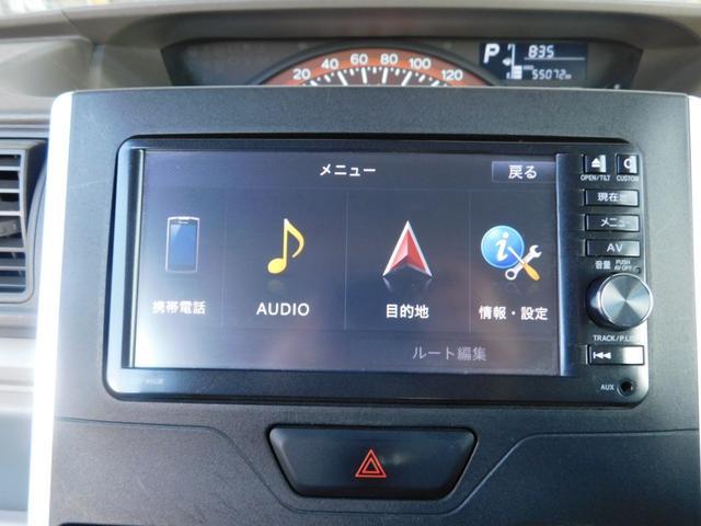 L スローパー 車イス移動車 スマートアシストII 純正SDナビ フルセグTV ステアリングスイッチ バックカメラ バックソナー アイドリングストップ VDC(24枚目)