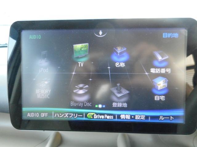 ホンダ N BOX G・Lパッケージ 9型メモリーナビ TV 電動スライド