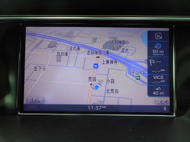 2.0TFSI 13yモデル 純正ナビTV Bカメラ ETC(10枚目)