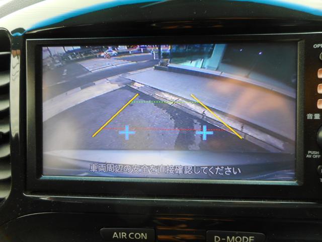 15RX アーバンSLC ナビ TV Bカメラ キセノン(19枚目)