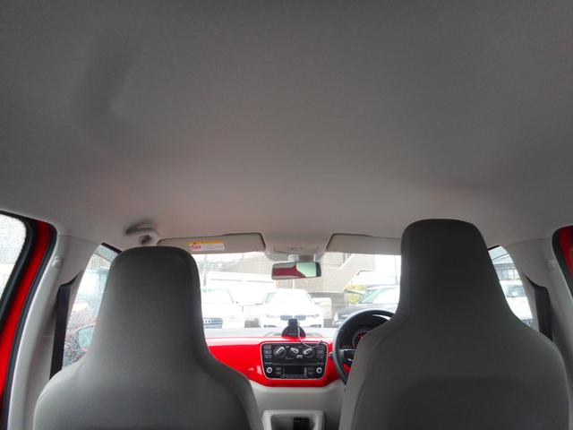 当社は国指定の民間車検工場です、車検もスピーディーです。