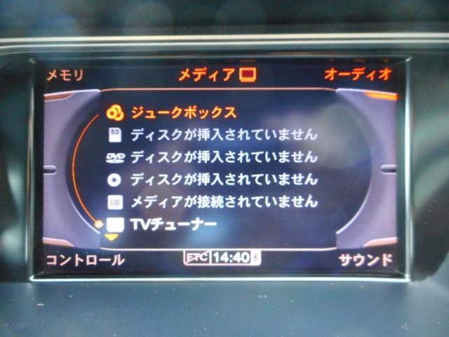1.8TFSI 1オーナー 純正ナビTV プッシュスタート(19枚目)