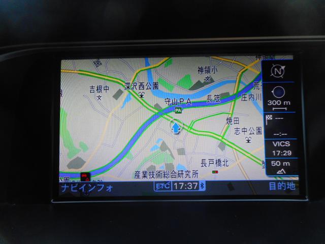 「アウディ」「アウディ A4」「セダン」「愛知県」の中古車10