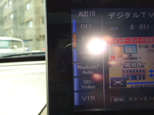 リミテッド 4WD サンルーフ 黒革 ナビTV FSBカメラ(19枚目)