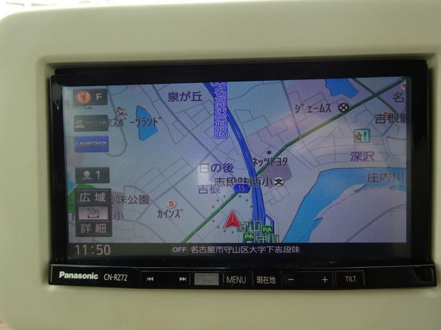 S レーダーブレーキサポート 純正ナビ フルセグTV バックカメラ Bluetooth HID シートヒーター アイドリングストップ プッシュスタート スマートキー(10枚目)