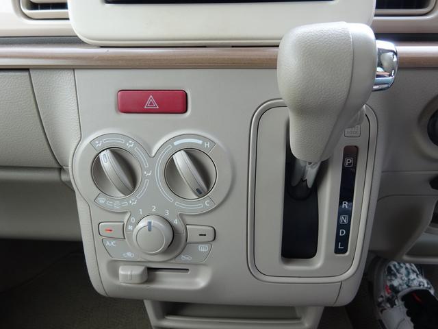 S レーダーブレーキサポート 純正ナビ フルセグTV バックカメラ Bluetooth HID シートヒーター アイドリングストップ プッシュスタート スマートキー(11枚目)