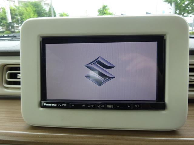 S レーダーブレーキサポート 純正ナビ フルセグTV バックカメラ Bluetooth HID シートヒーター アイドリングストップ プッシュスタート スマートキー(22枚目)