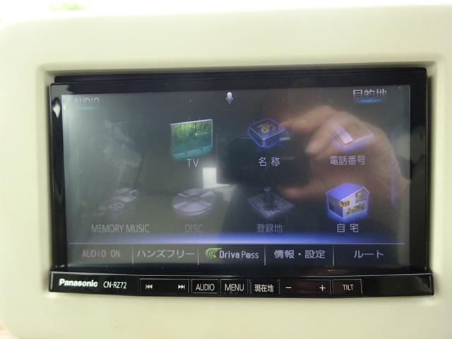 S レーダーブレーキサポート 純正ナビ フルセグTV バックカメラ Bluetooth HID シートヒーター アイドリングストップ プッシュスタート スマートキー(23枚目)