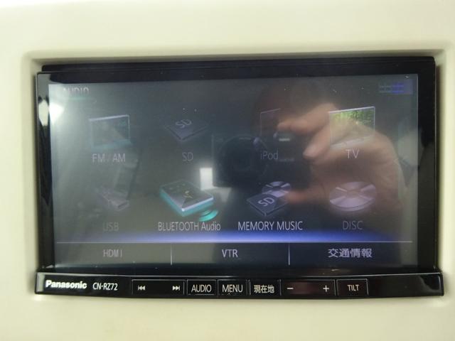 S レーダーブレーキサポート 純正ナビ フルセグTV バックカメラ Bluetooth HID シートヒーター アイドリングストップ プッシュスタート スマートキー(24枚目)
