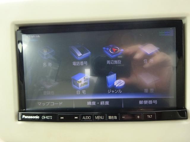 S レーダーブレーキサポート 純正ナビ フルセグTV バックカメラ Bluetooth HID シートヒーター アイドリングストップ プッシュスタート スマートキー(25枚目)