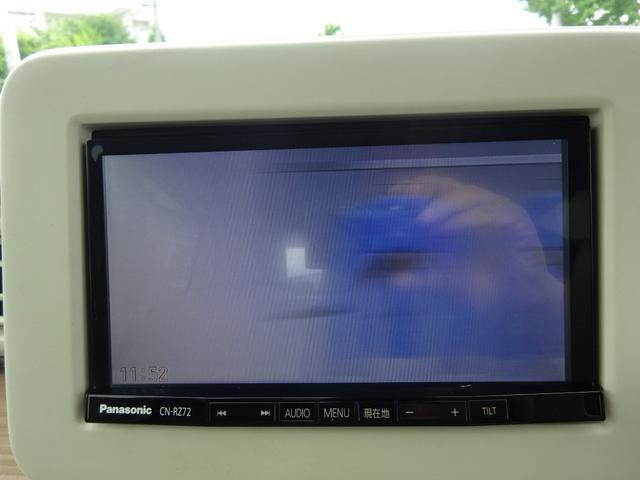S レーダーブレーキサポート 純正ナビ フルセグTV バックカメラ Bluetooth HID シートヒーター アイドリングストップ プッシュスタート スマートキー(27枚目)