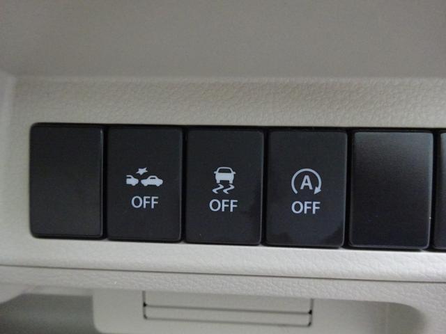 S レーダーブレーキサポート 純正ナビ フルセグTV バックカメラ Bluetooth HID シートヒーター アイドリングストップ プッシュスタート スマートキー(37枚目)