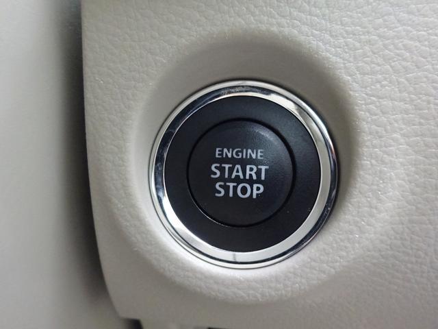 S レーダーブレーキサポート 純正ナビ フルセグTV バックカメラ Bluetooth HID シートヒーター アイドリングストップ プッシュスタート スマートキー(38枚目)