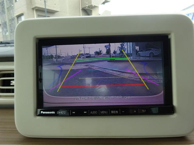 S レーダーブレーキサポート 純正ナビ フルセグTV バックカメラ Bluetooth HID シートヒーター アイドリングストップ プッシュスタート スマートキー(40枚目)