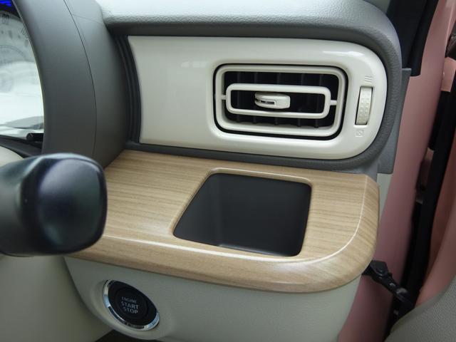 S レーダーブレーキサポート 純正ナビ フルセグTV バックカメラ Bluetooth HID シートヒーター アイドリングストップ プッシュスタート スマートキー(56枚目)