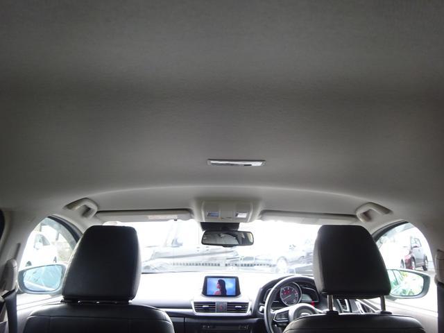 15XD Lパッケージ マツダコネクトナビ フルセグTV バックカメラ ワンオーナー 禁煙車 純正18AW プッシュスタート アドバンスキー LEDヘッドライト(12枚目)
