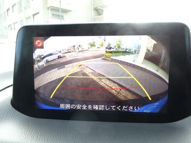 15XD Lパッケージ マツダコネクトナビ フルセグTV バックカメラ ワンオーナー 禁煙車 純正18AW プッシュスタート アドバンスキー LEDヘッドライト(21枚目)
