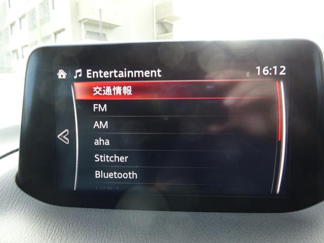 15XD Lパッケージ マツダコネクトナビ フルセグTV バックカメラ ワンオーナー 禁煙車 純正18AW プッシュスタート アドバンスキー LEDヘッドライト(23枚目)