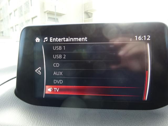 15XD Lパッケージ マツダコネクトナビ フルセグTV バックカメラ ワンオーナー 禁煙車 純正18AW プッシュスタート アドバンスキー LEDヘッドライト(24枚目)
