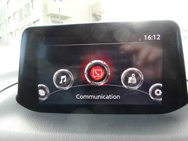15XD Lパッケージ マツダコネクトナビ フルセグTV バックカメラ ワンオーナー 禁煙車 純正18AW プッシュスタート アドバンスキー LEDヘッドライト(25枚目)