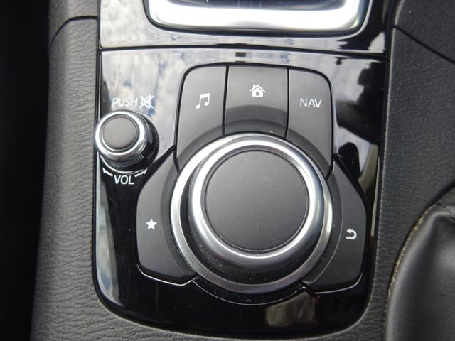 15XD Lパッケージ マツダコネクトナビ フルセグTV バックカメラ ワンオーナー 禁煙車 純正18AW プッシュスタート アドバンスキー LEDヘッドライト(29枚目)