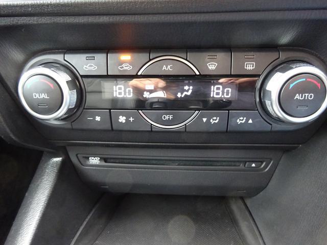 15XD Lパッケージ マツダコネクトナビ フルセグTV バックカメラ ワンオーナー 禁煙車 純正18AW プッシュスタート アドバンスキー LEDヘッドライト(31枚目)