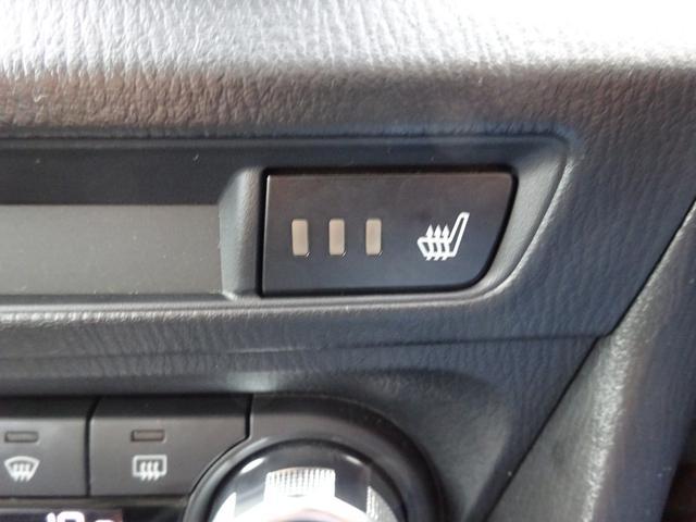 15XD Lパッケージ マツダコネクトナビ フルセグTV バックカメラ ワンオーナー 禁煙車 純正18AW プッシュスタート アドバンスキー LEDヘッドライト(33枚目)