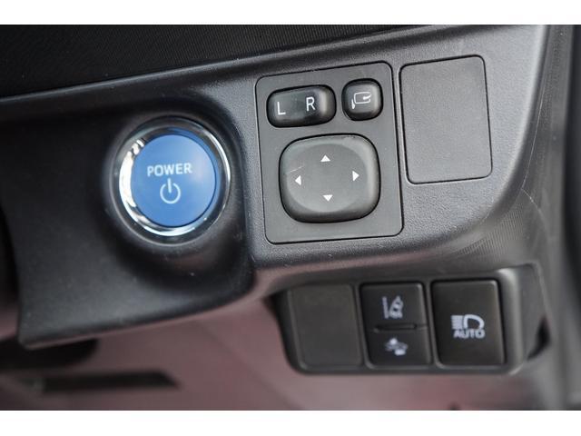 S 無料1年保証付き/現行モデル/衝突軽減ブレーキ/スマートキー/プッシュエンジンスタート/純正HDDナビTV/リアカメラ/オートハイビーム/オートライト/横滑り防止/シートヒーター/ナノイー空気清浄(19枚目)