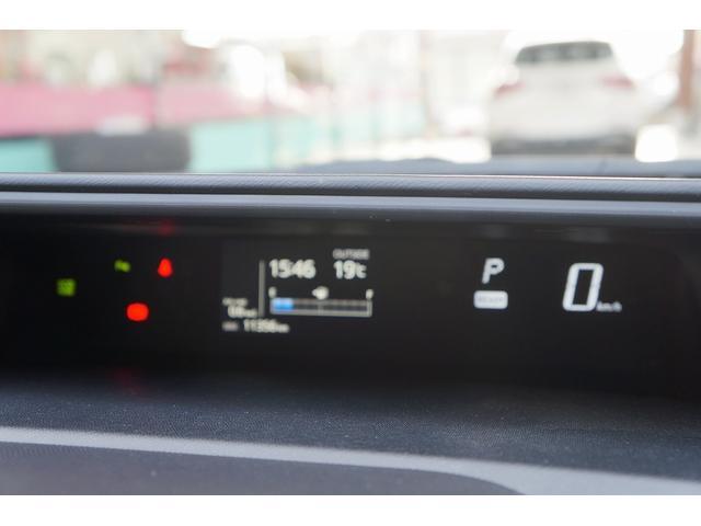 S 無料1年保証付き/現行モデル/衝突軽減ブレーキ/スマートキー/プッシュエンジンスタート/純正HDDナビTV/リアカメラ/オートハイビーム/オートライト/横滑り防止/シートヒーター/ナノイー空気清浄(49枚目)