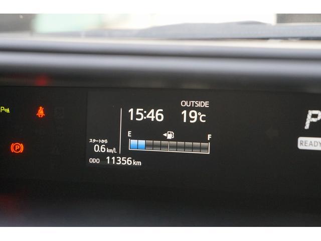 S 無料1年保証付き/現行モデル/衝突軽減ブレーキ/スマートキー/プッシュエンジンスタート/純正HDDナビTV/リアカメラ/オートハイビーム/オートライト/横滑り防止/シートヒーター/ナノイー空気清浄(50枚目)