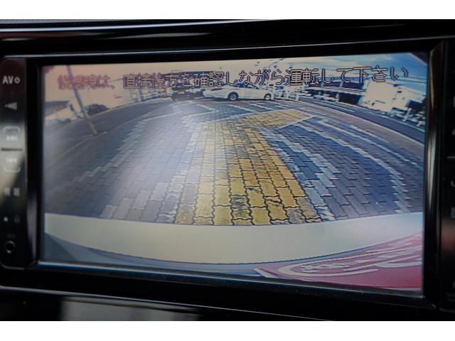 S 無料1年保証付き/現行モデル/衝突軽減ブレーキ/スマートキー/プッシュエンジンスタート/純正HDDナビTV/リアカメラ/オートハイビーム/オートライト/横滑り防止/シートヒーター/ナノイー空気清浄(59枚目)