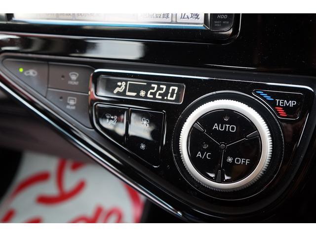 S 無料1年保証付き/現行モデル/衝突軽減ブレーキ/スマートキー/プッシュエンジンスタート/純正HDDナビTV/リアカメラ/オートハイビーム/オートライト/横滑り防止/シートヒーター/ナノイー空気清浄(60枚目)