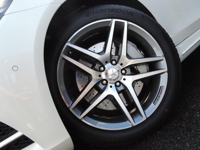 S400HV AMGライン 法人ワンオーナー 保証プラス付き(2枚目)